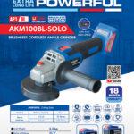 Akaido-Catalog-4-Design-AKM100BL-SOLO